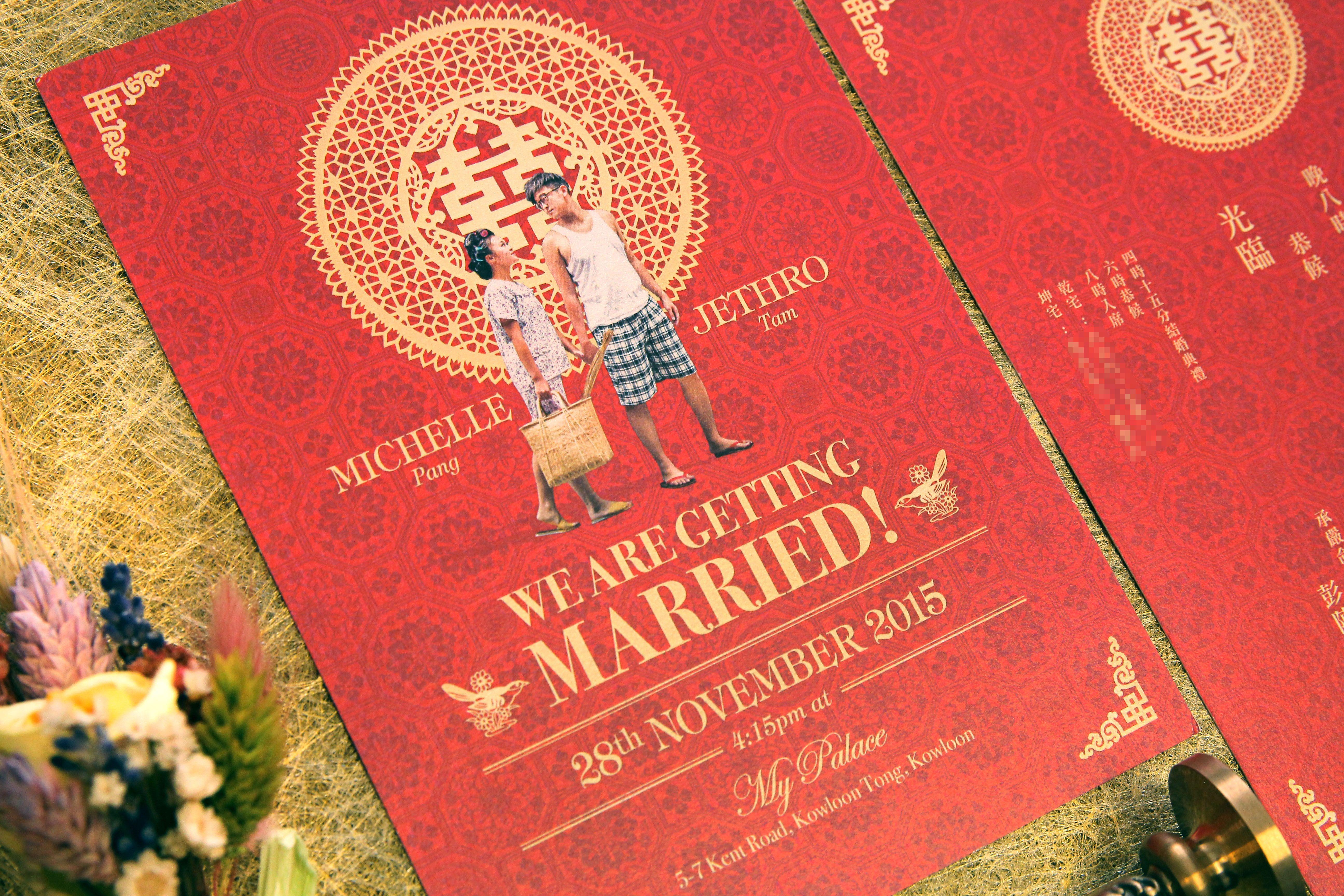 DIY Printable/Editable Chinese Wedding Invitation Card Template ...