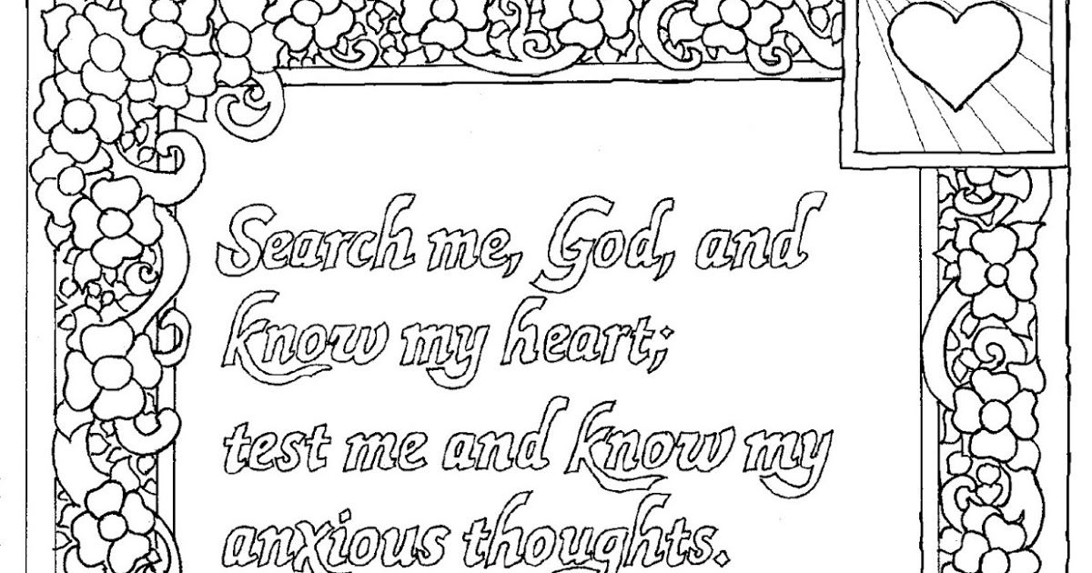 Printable Psalm 139 23 24 Coloring Page Search Me God And Know