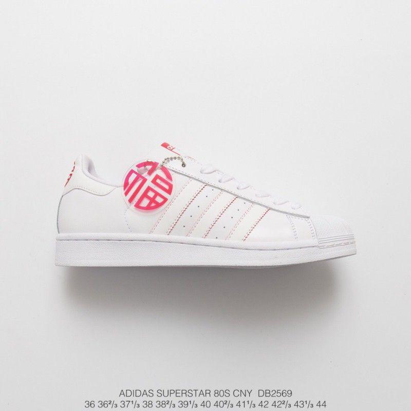 DB2569 FSR Adidas Supreme Etstar Cny