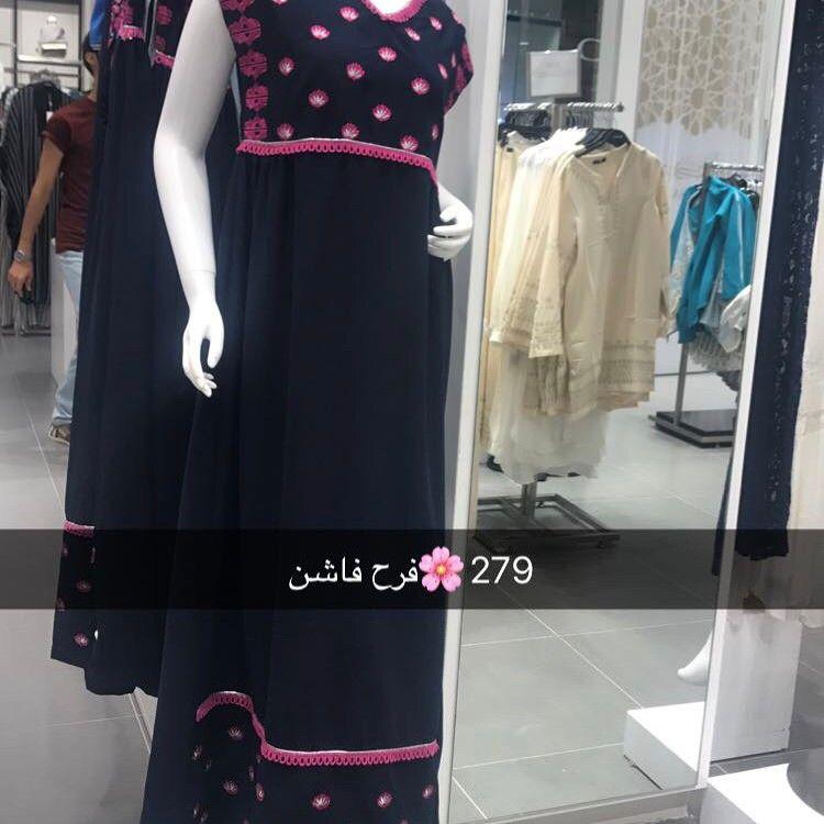 مت محل رينا تنفع للحوامل Fashion Cute Stylis Bride Dress Wow Nice Zara ديور شنيل فرزاتشي دكني كوتش تنسيقات شوبينق تقديماتكم ازياء فساتين غرناطه نيولوك