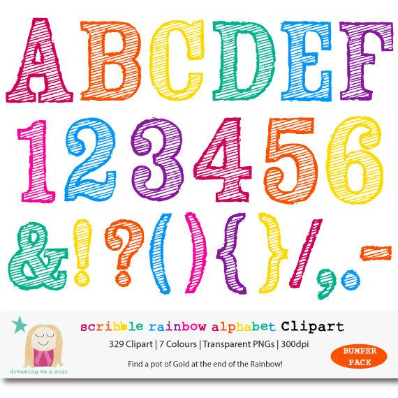 25 Число Clipart Number Numerical Digit Logo - Число 25 - Free Transparent  PNG Clipart Images Download
