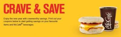 Mcdonald S Canada Printable Coupons Munchkin Sandwich Printable Coupons Free Printable Coupons Coupons Canada