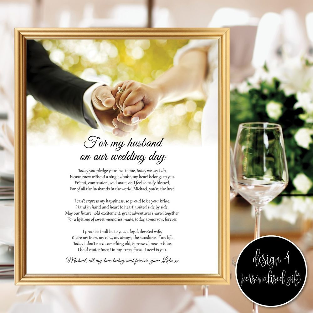 Wedding Poems For Bride And Groom: Groom Wedding Day Gift Poem, Husband Gifts, Wedding Day
