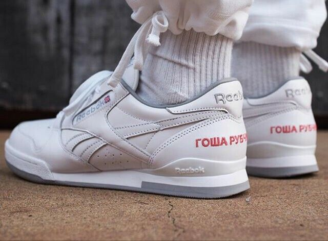 2e3d642f4d3 Reebok Phase 1 Pro in collaboration with Gosha Rubchinskiy. Clean white