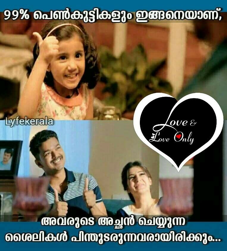 Pin By Athul Surendran On Lalettan T Instagram Quotes