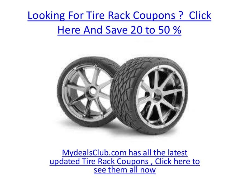 get a great tire rack coupon code now