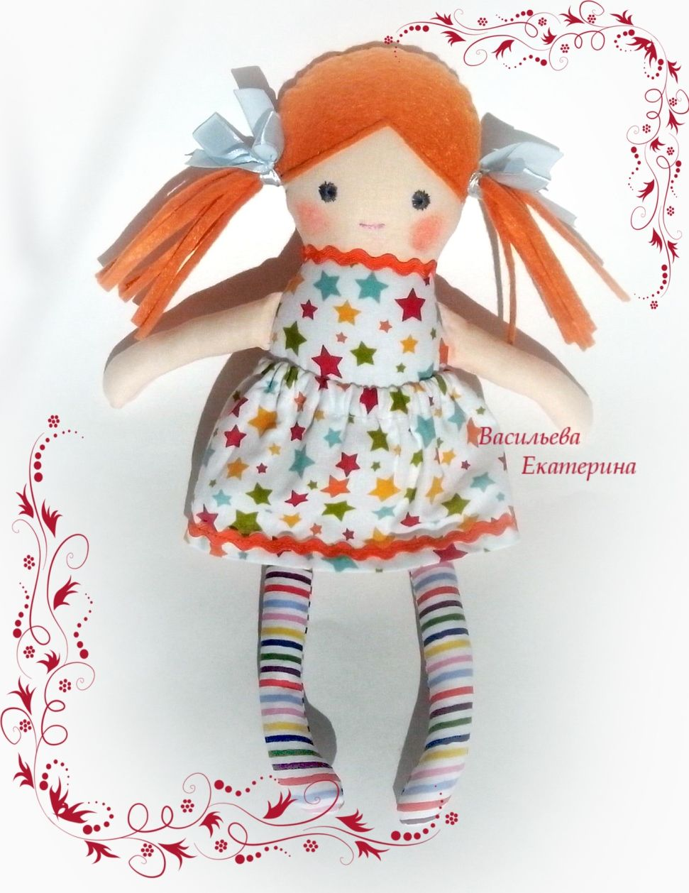 A textile doll for an active game. The doll is made of cotton fabric, inside the doll is a synthetic filler. 15$