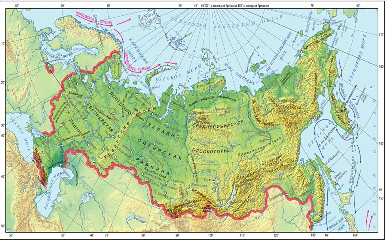 Атлас 6 класс физическая карта россии