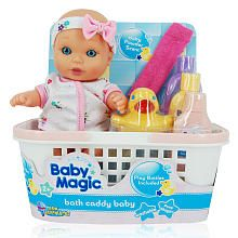 Bath Magic Bath Caddy Baby Doll New Adventures Corp