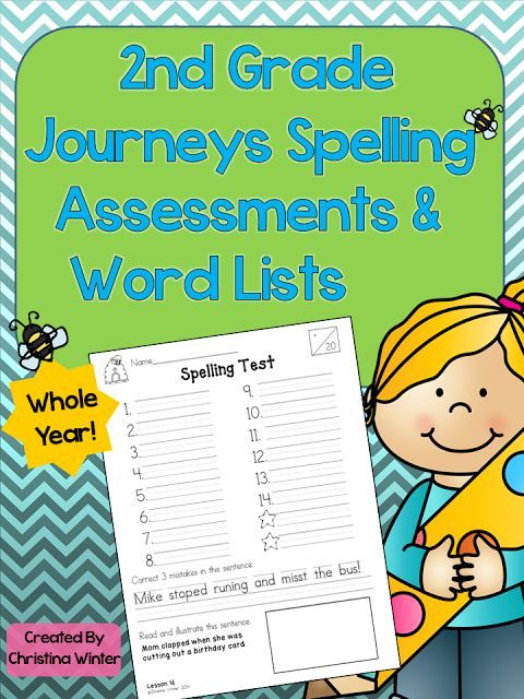 2nd Grade Spelling Assessments and Word Lists {YEAR-LONG Bundle}