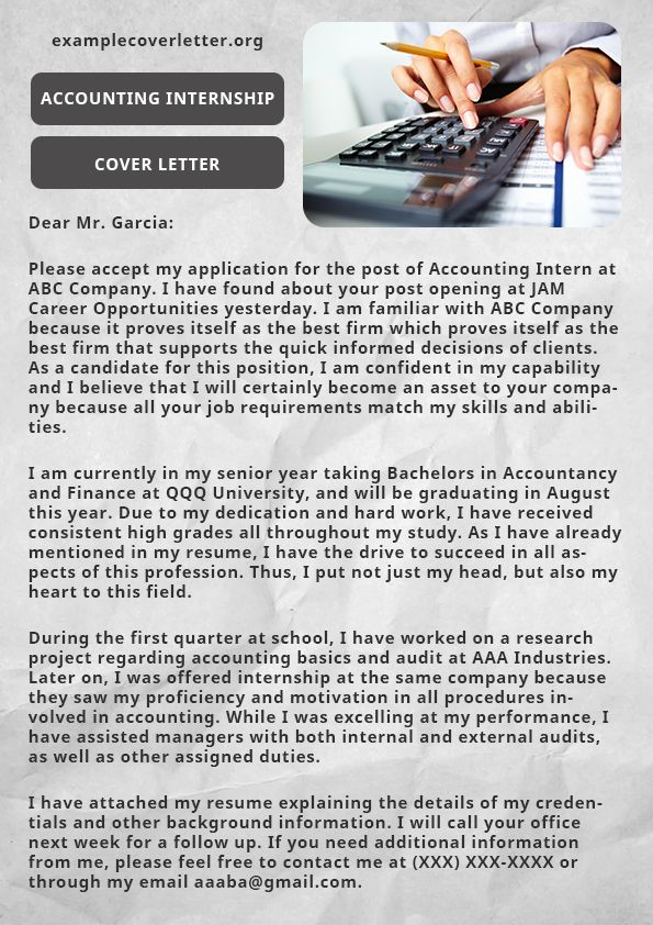 The accounting internship cover letter is an important part as - cover letter sample for accounting