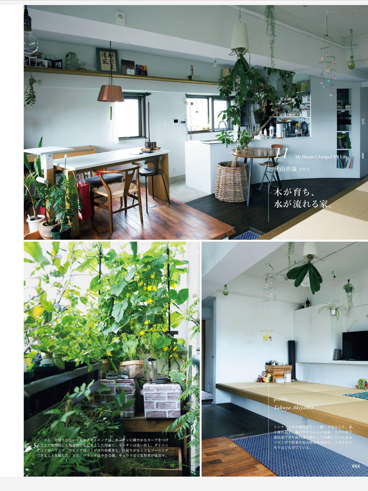 ダイニング キッチン おしゃれまとめの人気アイデア Pinterest Hana