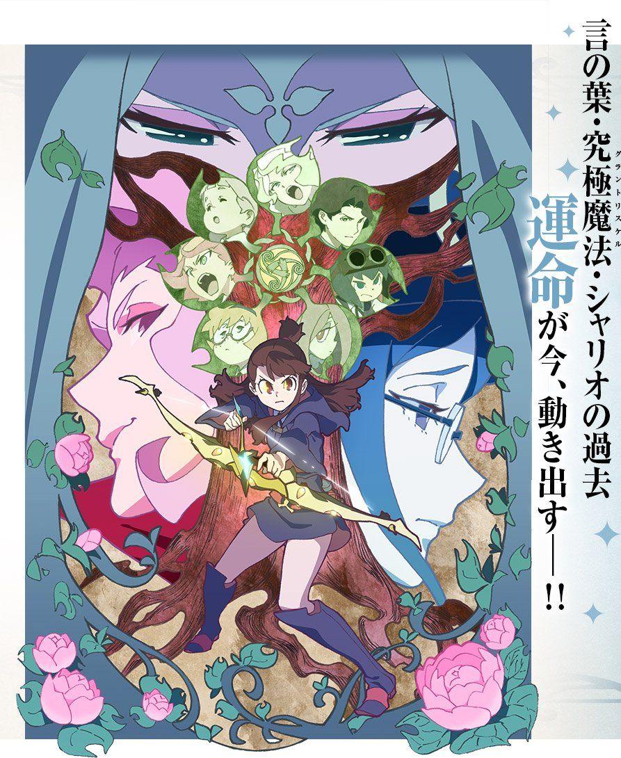 zero chronicle anime release date