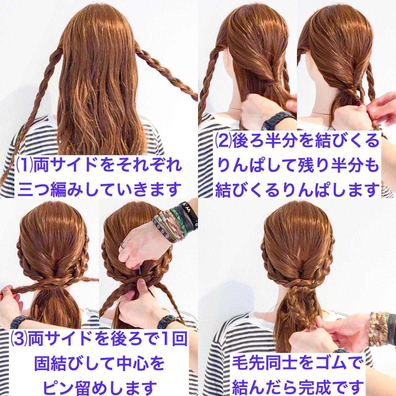 脱おばさん 仕事や学校でできるひとつ結びヘアアレンジ Hair