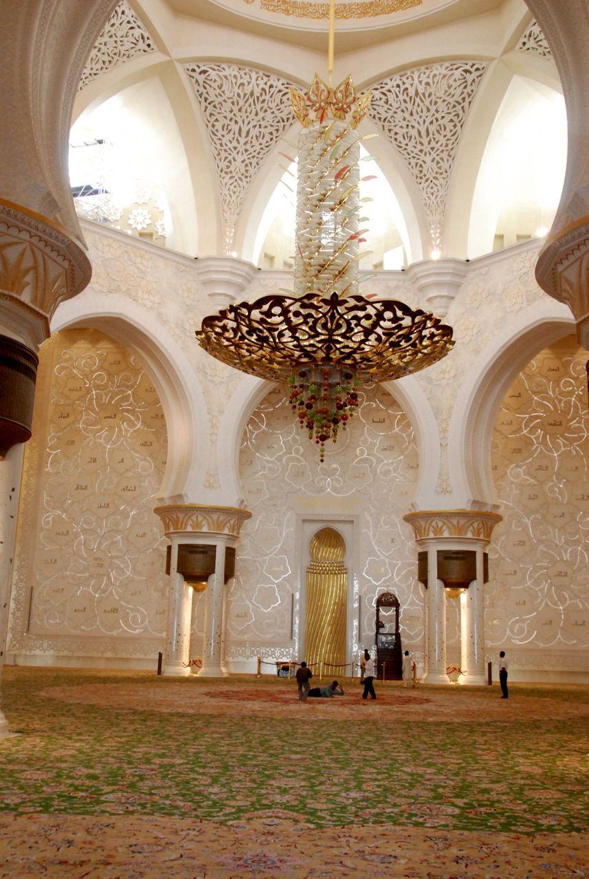 mosquée des fleurs