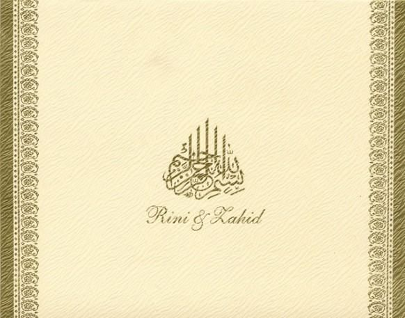 Arabic Cards Beautiful Design For Muslim Wedding Invitations Muslim Wedding Invitations Wedding Card Sample Muslim Wedding Cards