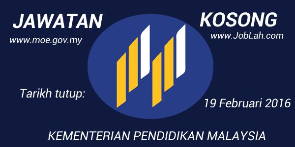 Jawatan Kosong Kementerian Pendidikan Malaysia 2016 Moejobs2016 Allianz Logo Logos