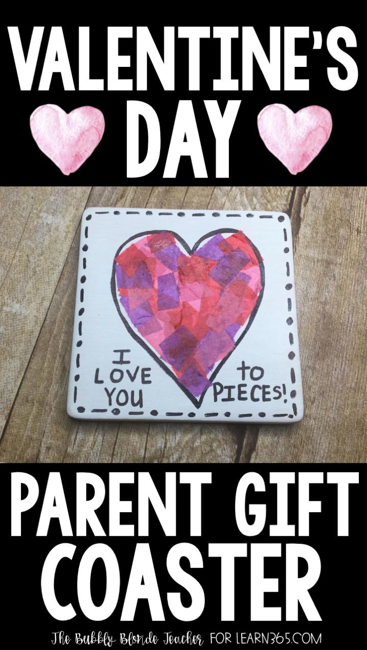 Valentine's Day Parent Gift