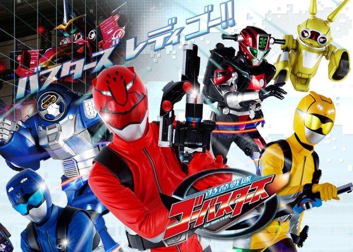 Tokumei Sentai Go-Busters !