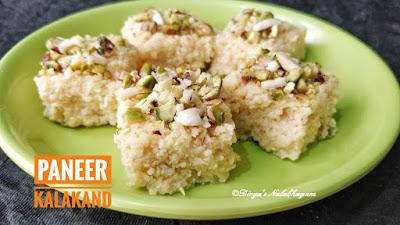 Paneer Kalakand Or Kalakand With Paneer And Condensed Milk In 2020 Kalakand Recipe Food Garnishes Paneer