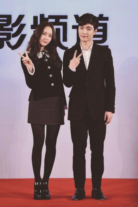 Krystal and Yixing