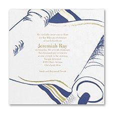 bar mitzvah invitation israel google search emet bar mitzvah