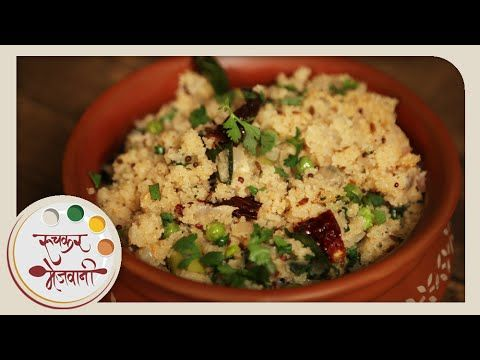 Upma quick healthy indian breakfast recipe by archana in upma quick healthy indian breakfast recipe by archana in marathi youtube forumfinder Gallery