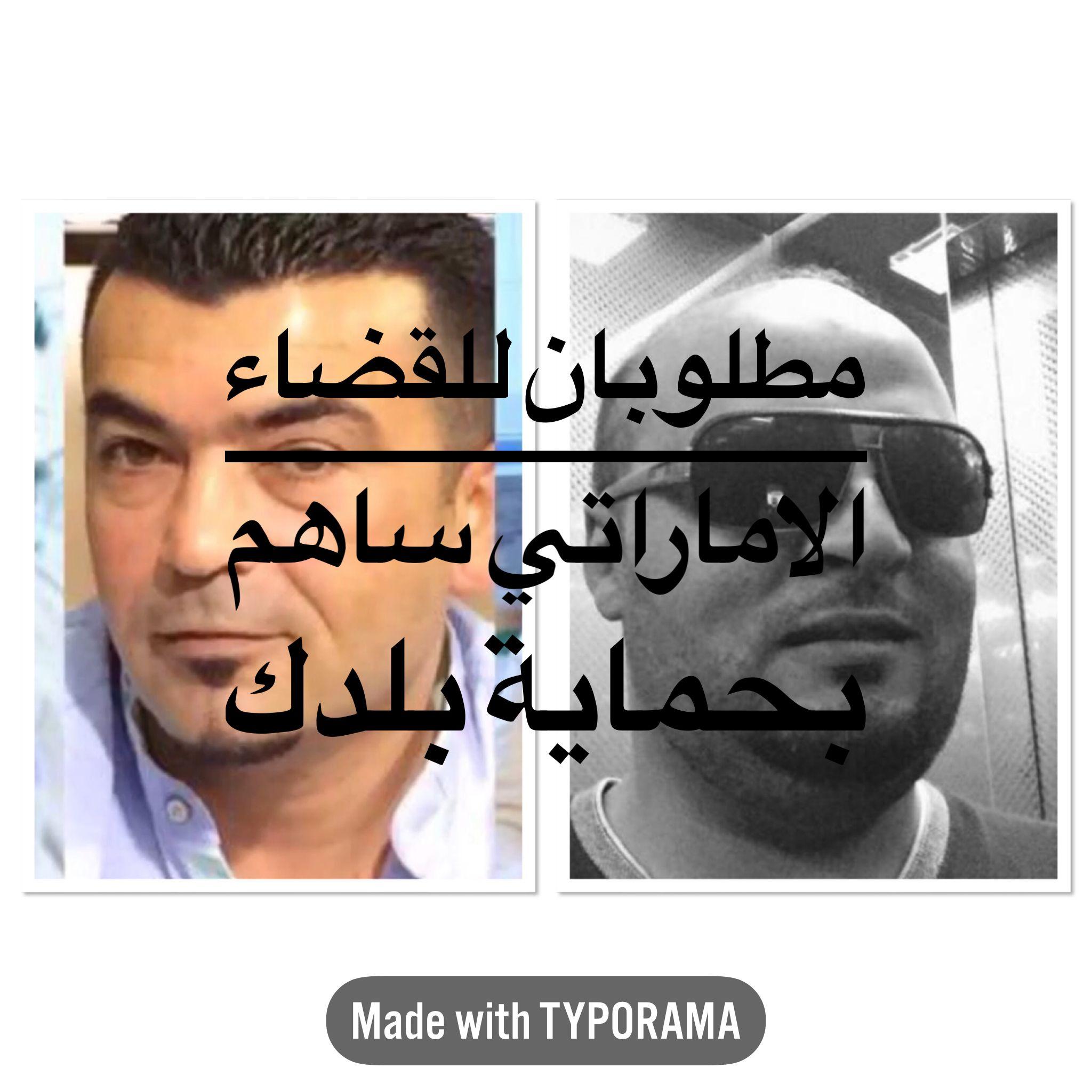 احذرو عصابة احمد رامي وفريد الخطيب ومحمود ميمان Instagram Posts Instagram Fashion Instagram