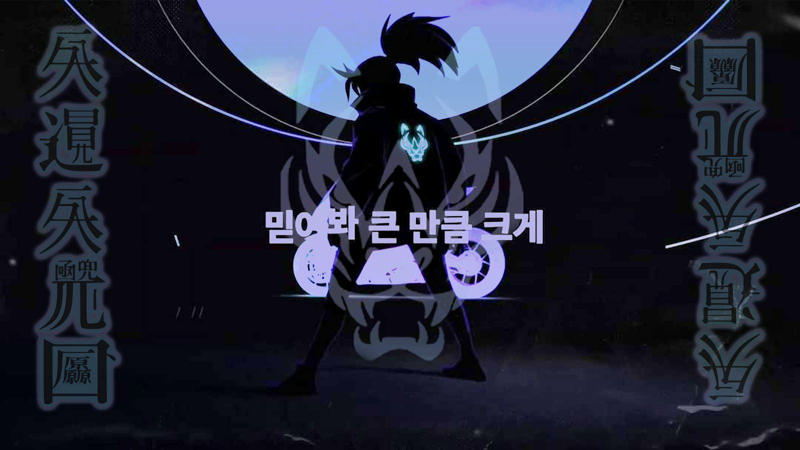 Pin By Storm On Kda Pop Stars In 2020 Anime Movies League Of Legends Anime