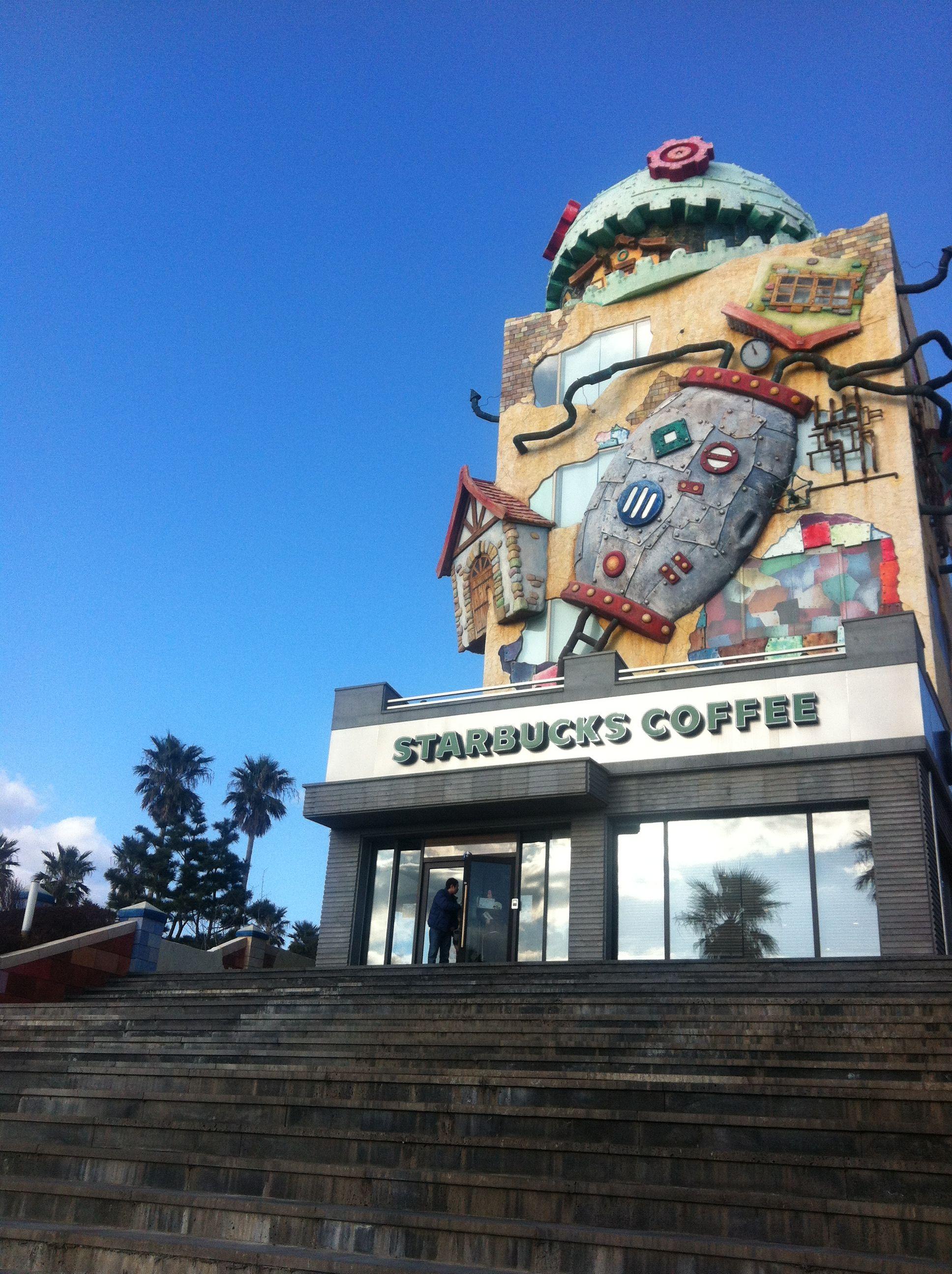 Starbucks Jeju Island