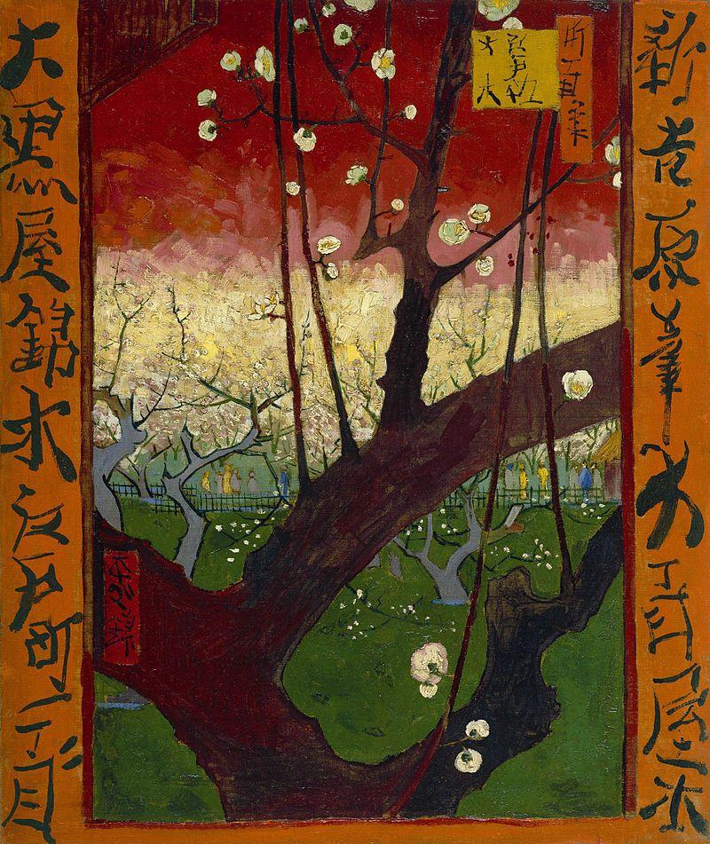Vincent van Gogh - Bloeiende pruimenboomgaard- naar Hiroshige - Google Art Project - Japonism - Wikipedia, the free encyclopedia
