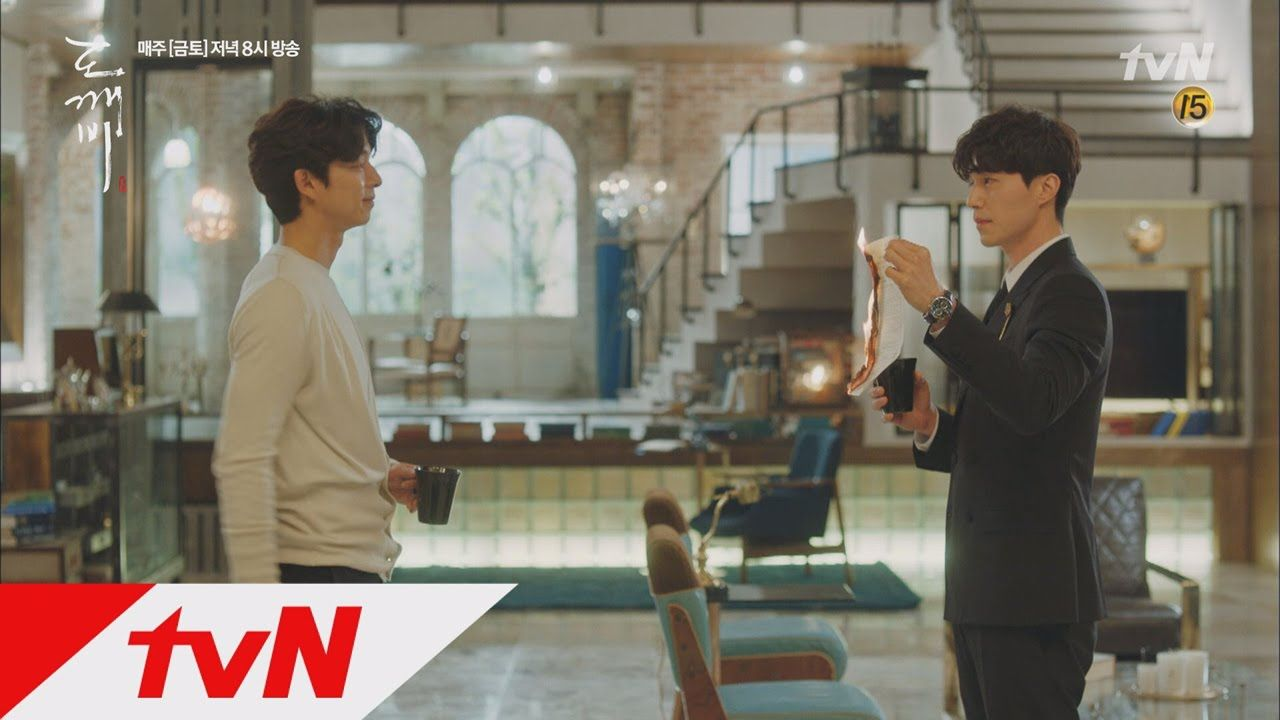 Guardian : The Lonely and Great God 도깨비 공유& 저승사자 이동욱, 기묘한 동거 시작! (feat. ...
