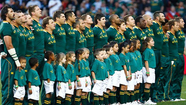 Live France Vs South Africa Rugby 2017 June 10 Rsafr Francespringboks Rugby International Rugby South Africa Rugby