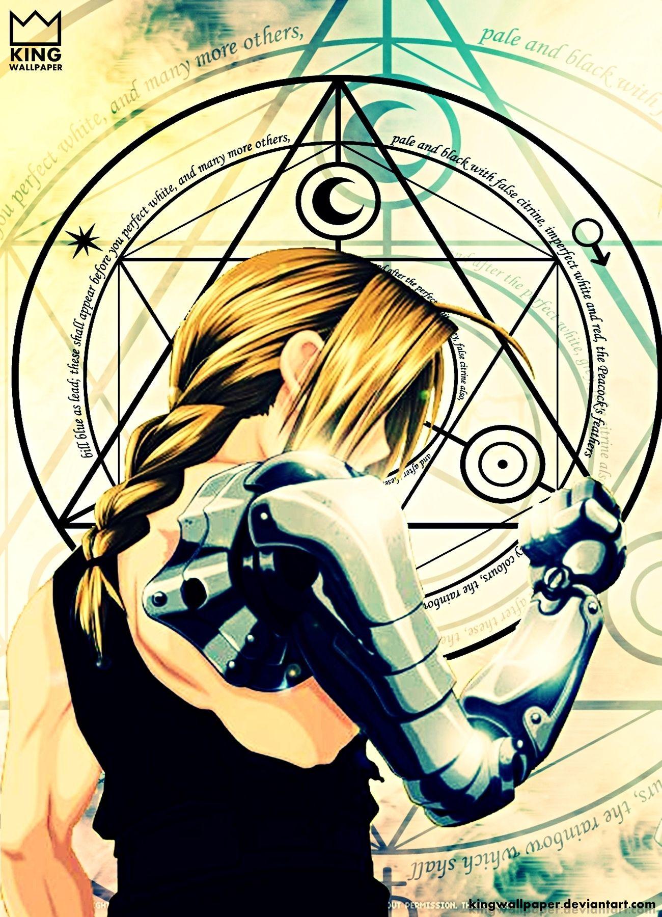 Fullmetal Alchemist Wallpaper By Kingwallpaper