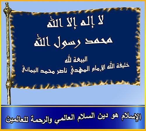 من الإمام المهدي إلى كافة المهديين أحباب الله رب العالمين Social Security Card Cards Social Security