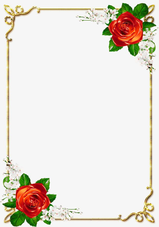Картинки тематические, шаблон для поздравительной открытки вставить текст