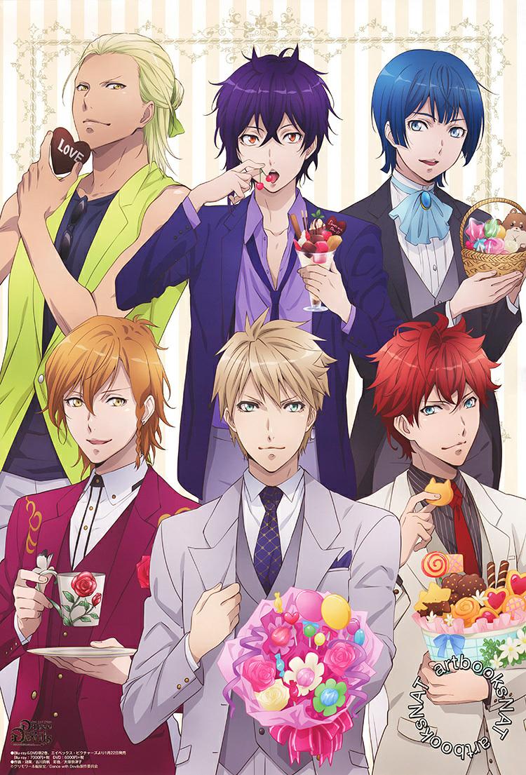 Dance With Devils Anime Anime Guys Cute Anime Boy