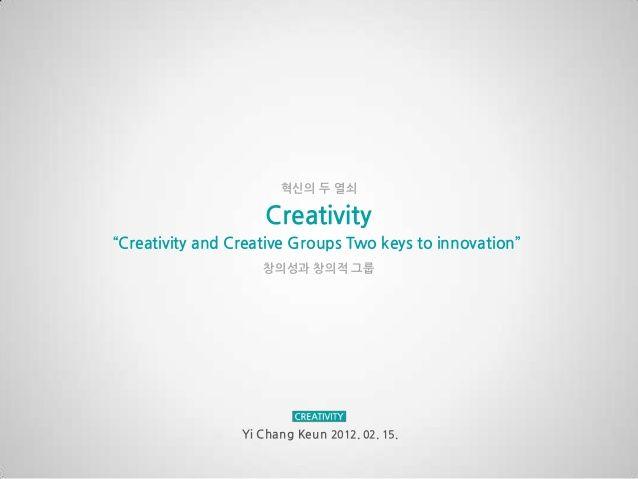 Gray Gradation Ppt Template Creativity By Yiyongsup Via