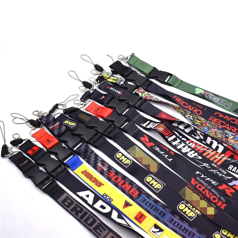 Ford Double Sided Lanyard Keychain 1 pc.