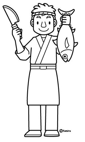 Sushi Chef Coloring Pages อน บาล