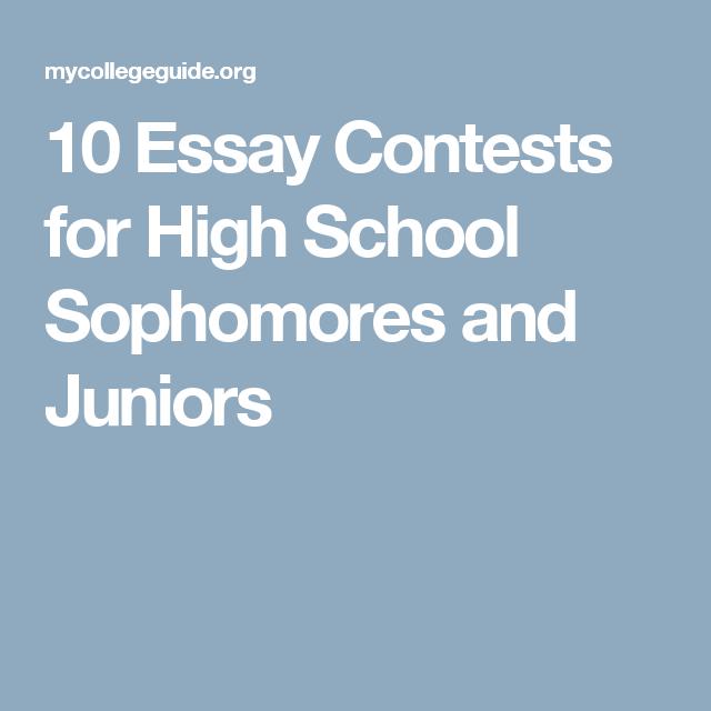 scholarships for high school juniors class of 2019