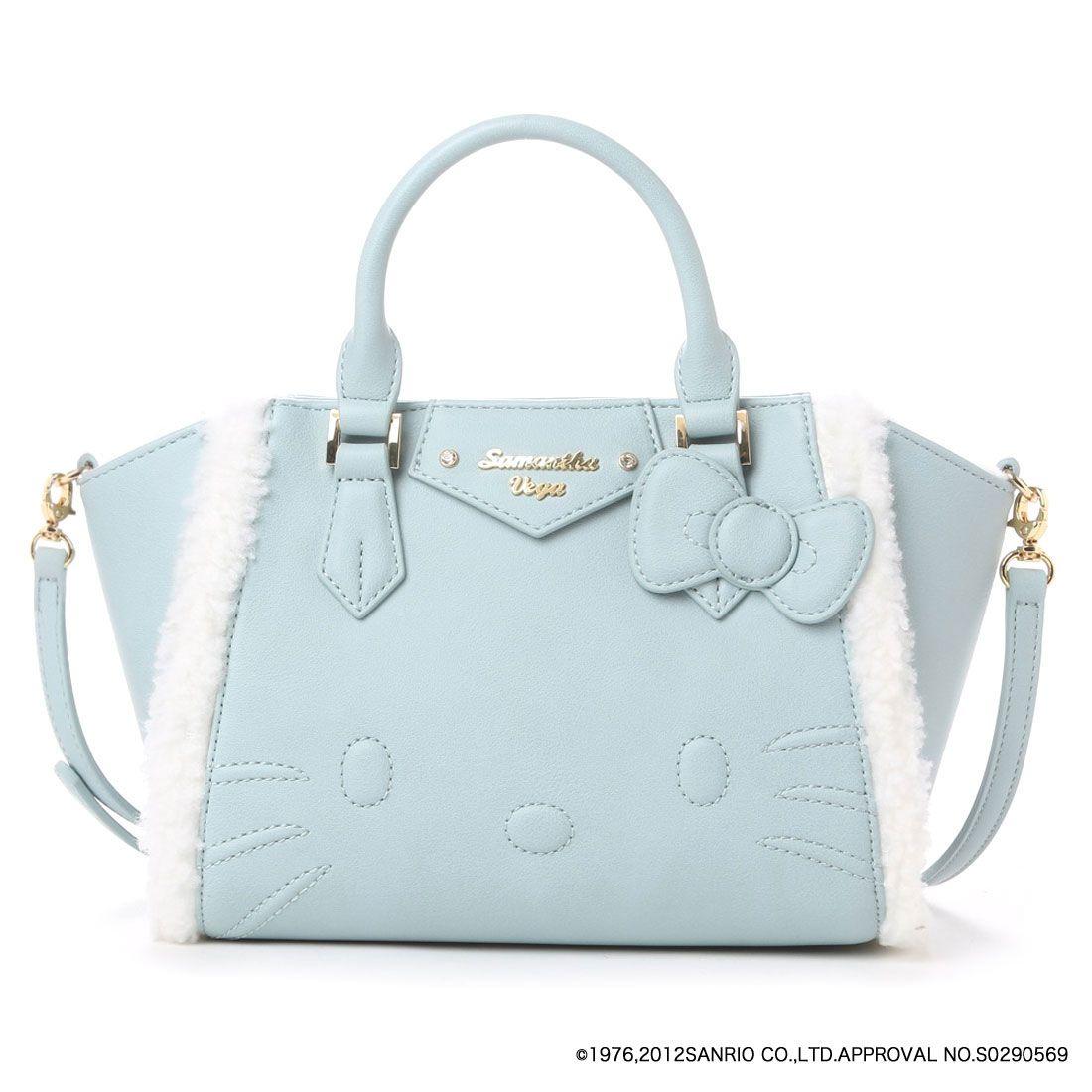 1355998f55f7 Samantha Thavasa   Hello Kitty handbag