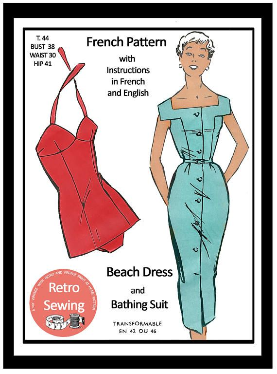1950s Bombshell Bathing Suit and Beach Dress Sewing Pattern ...
