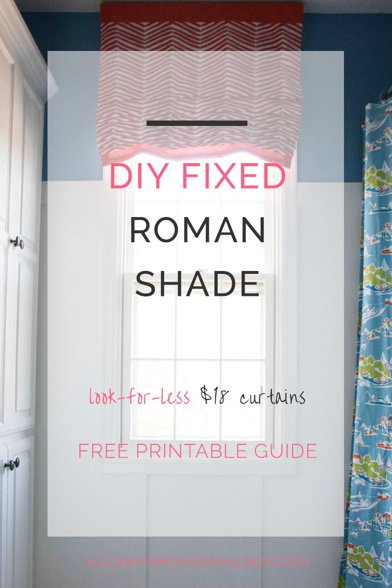 Diy Roman Shades Easy Diy Roman Shade Make Your Own Roman Shade Tutorial Amazing Diy