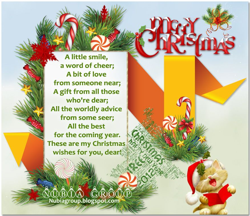 Christmas Good Morning Quotes: Pin By BRENDA CHRISTMAS On MERRY CHRISTMAS