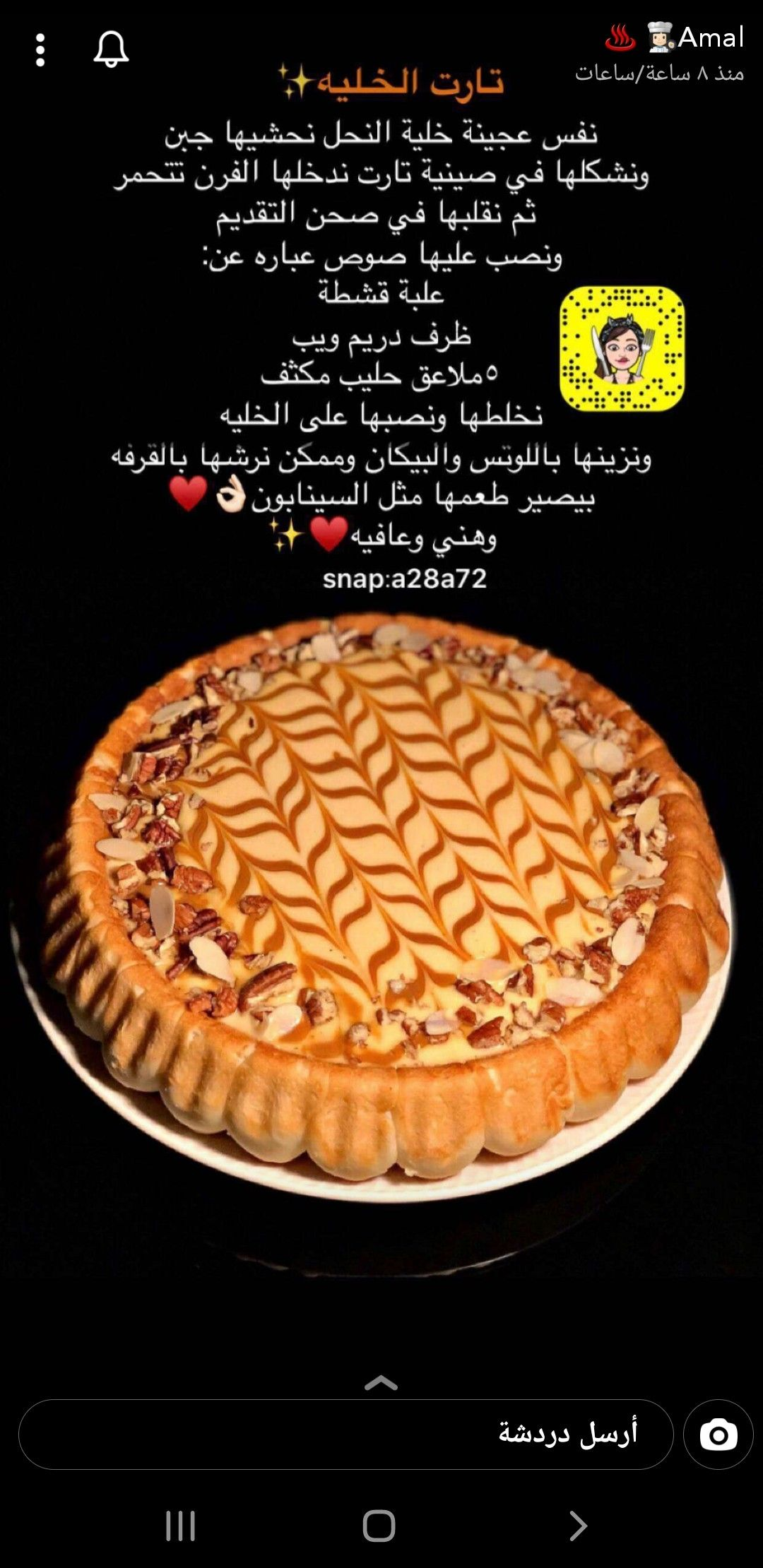 Pin By Ma7aba7 On طبخ Cookie Recipes Cooking Recipes Food