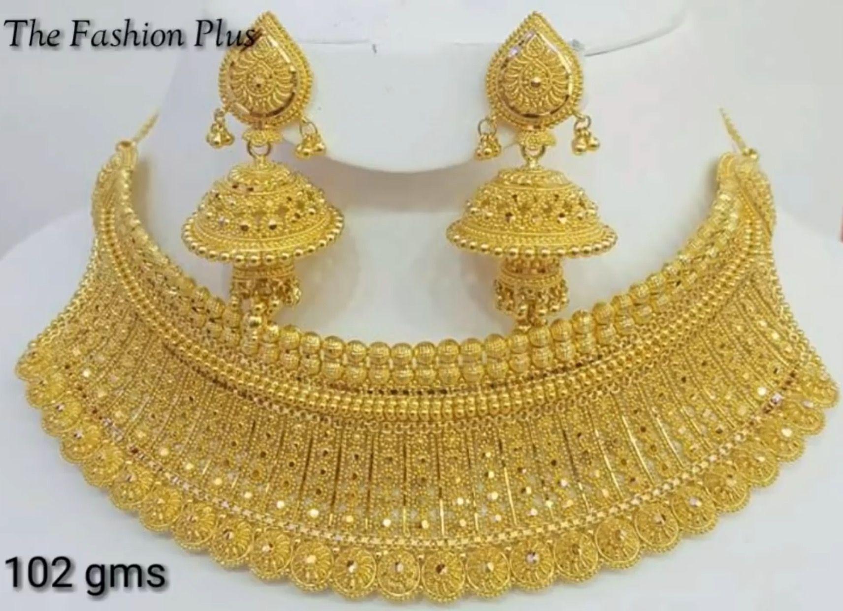 Jwalary Bridal Gold Jewellery Designs Gold Jewelry Fashion Bridal Gold Jewellery
