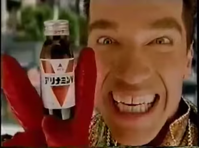 Awfulmercials Celebrities Never Wanted You To See Arnold Schwarzenegger For Vfuyy Energy Drink