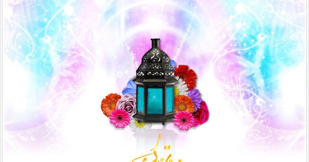 خلفيات مكتوب عليها رمضان كريم جميلة جدا اليوم نقدم لكم مجموعة استثنائية من الصور التي تم جمعها على الموقع خلفية جميلة جد Wallpaper Ramadan Electronic Products