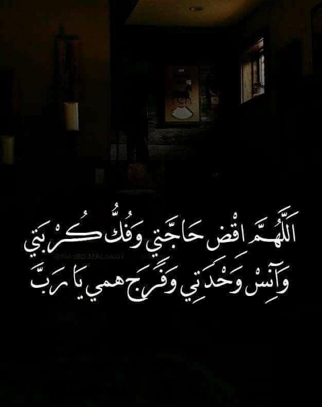 Épinglé par Lamia Gamal sur Islam | Belles citations ...